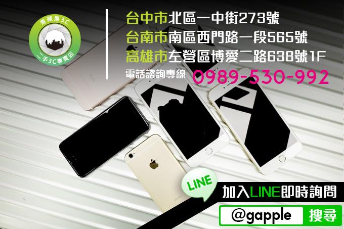 http://www.taichung3c.com/wp-content/uploads/2016/11/20161106134148_72.jpg
